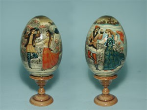 EW1bm1